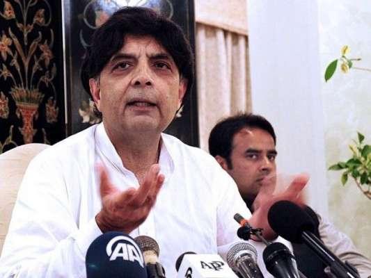 اسلام آباد : بھارت کسی غلط فہمی میں نہ رہے، پاکستان میانمار نہیں ہے، ..