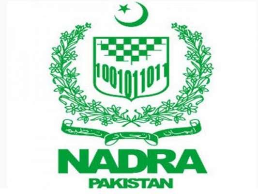 لاہور : الیکشن ٹربیونل میں این اے 118 میں مبینہ دھاندلی کیس کی سماعت، ..