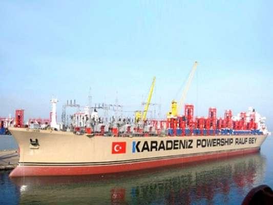 ` حکومت نے ترکی کے بجلی گھر کے ساتھ مقدمے میں اپنے وکیل کو 24کروڑ روپے ..