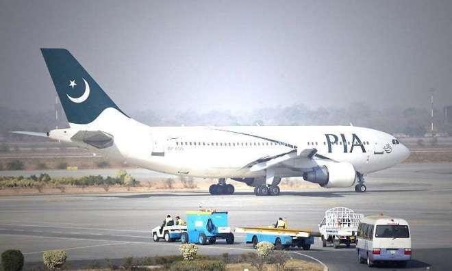 پی آئی اے طیارے کا مانچسٹر ائیرپورٹ پر دوران لینڈنگ ٹائر پھٹ گیا