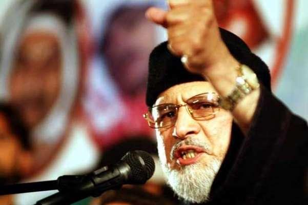 لاہور : وزیر اعظم کو پارلیمنٹ میں بھارت کی جارحیت کا جواب دینا چاہئیے ..