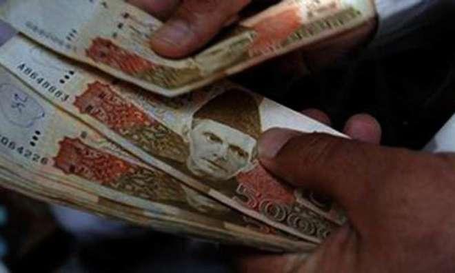 کراچی میں 5ہزار روپے کے نوٹ غائب،منی لانڈرنگ کا انکشاف