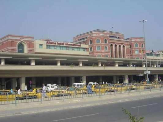 لاہور ائیر پورٹ پر تھائی لینڈ جانے والے چار افراد سے اسلحہ بر آمد