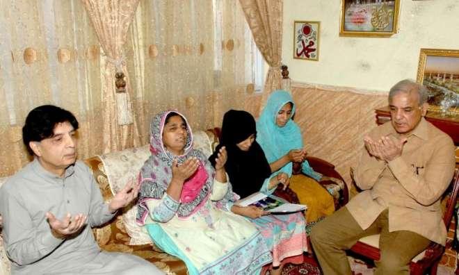 شہباز شریف اور چوہدری نثار کی راولپنڈی میں جاں بحق 2 بھائیوں کے گھر ..