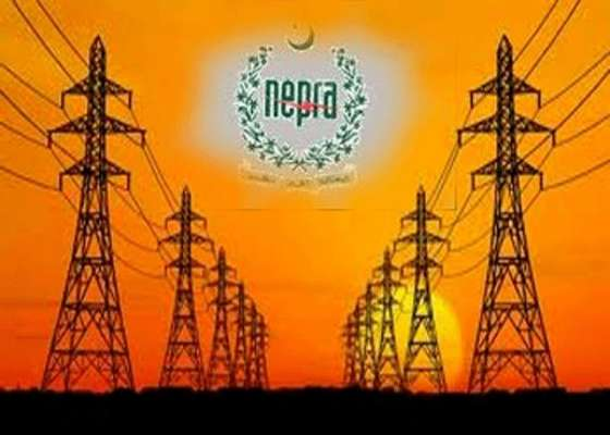 نیپراکی جانب سے بجلی کے نئے نرخ جاری