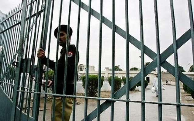ملک بھر کی جیلوں میں سزائے موت کے قیدیوں کو کیفر کردار تک پہنچانے کا ..