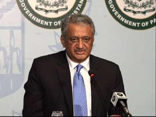 اسلام آباد : بھارت کی جانب سے مسلسل غیر ذمہ دارانہ بیانات دئے جا رہے ..