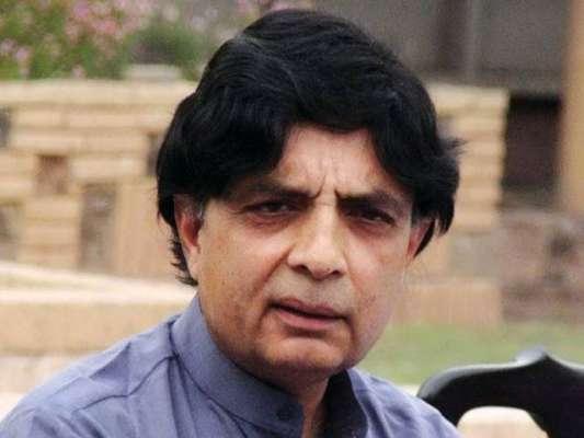 اسلام آباد : ای  جی اوز کو ملکی مفاد کے خلاف کام کرنے کی اجازت ہر گز نہیں ..