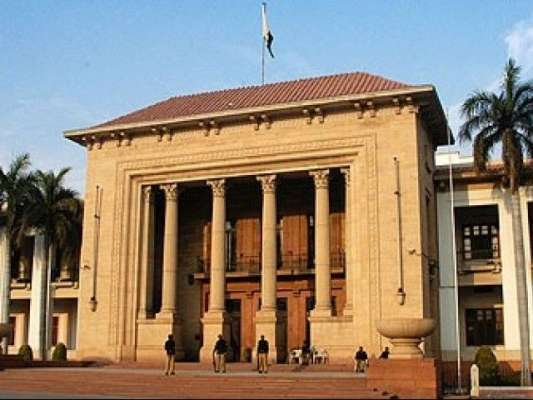 لاہور: پنجاب اسمبلی میں آئندہ مالی سال کے لیے پنجاب کا بجٹ پیش کر دیا ..