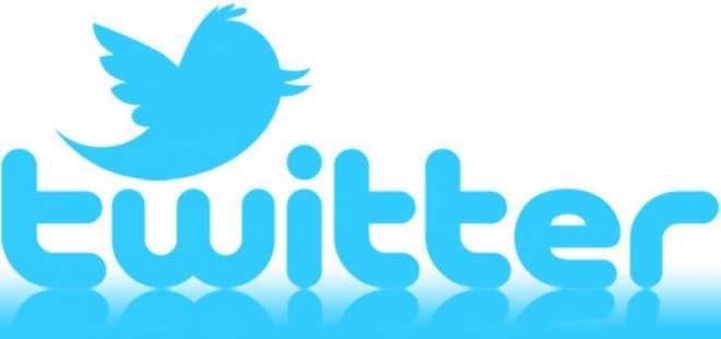 ٹوئٹر پیغامات پر 140 حروف کی پابندی ختم کردی گئی