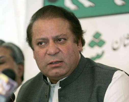 کراچی : وزیر اعظم کے دورہ کراچی کے دوران اہم فیصلے ہو گئے، وزیر اعظم ..