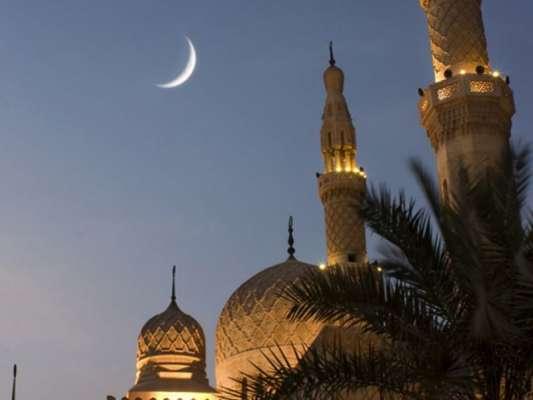 خلیجی ممالک میں یکم رمضان 18 جون کو ہونے کا امکان ہے: بین الاقوامی ماہر ..
