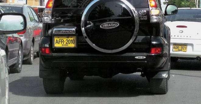 لاہور ہائیکورٹ نے نئی گاڑیوں کی رجسٹریشن پر نئے ٹیکس کے نفاذ کے خلاف ..
