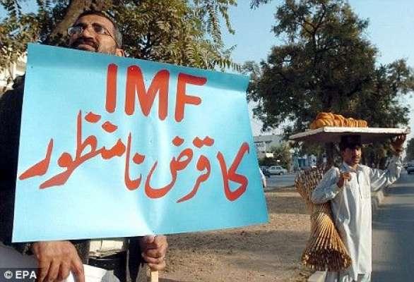 پاکستان کے قرضوں میں1570ارب روپے کا اضافہ