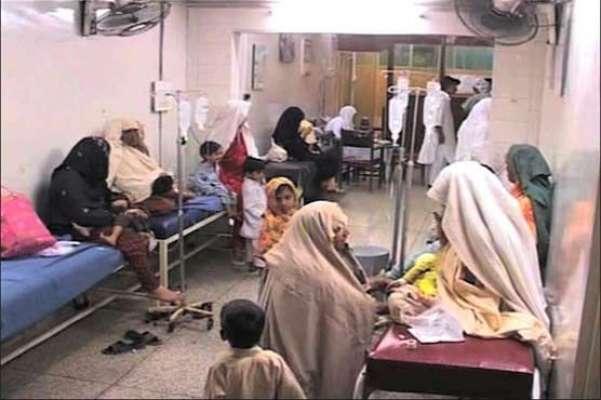 رواں سال پنجاب میں ڈینگی مرض کے ریکارڈ 300 کیسز رپورٹ