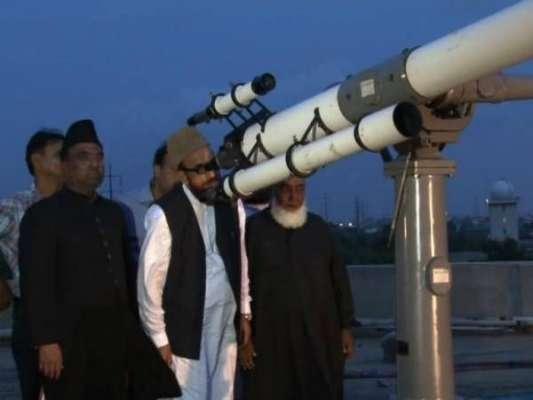 17 جون کی شام پشاور، اسلام آباد، لاہور اور کوئٹہ میں رویت کا امکان نہیں: ..