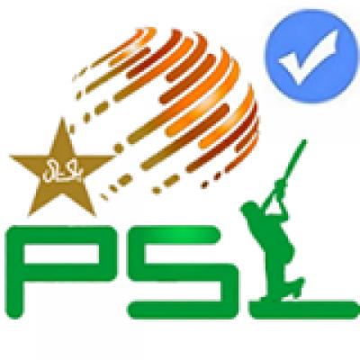 پی سی بی کا آئندہ سال فروری میں پاکستان سپر لیگ '' پی ایس ایل' ' کرانے ..