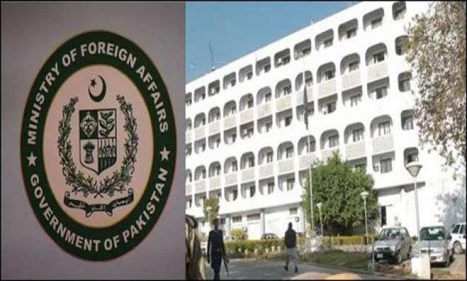 دفتر خارجہ  اور پاکستانی سفارت خانوں میں لگی فیکس مشینیں جاسوس نکلیں