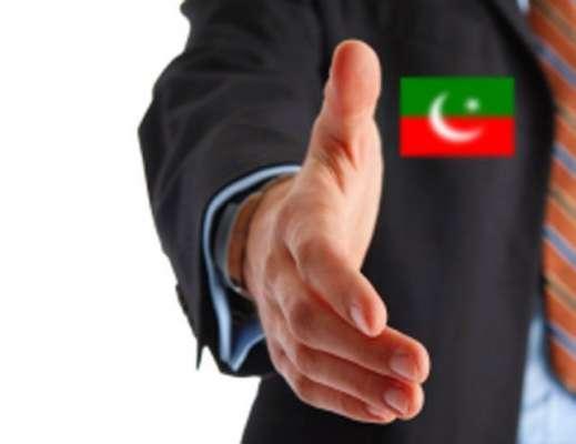 تحریک انصاف نے قومی وطن پارٹی کو خیبرپختونخواہ حکومت میں شامل کرنے ..