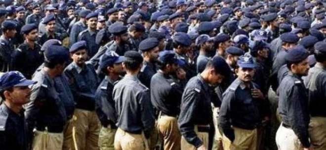 پنجاب پولیس نے جلسوں اوراحتجاج کی مانیٹرنگ کیلئے 3ڈرون کیمرے خریدلئے
