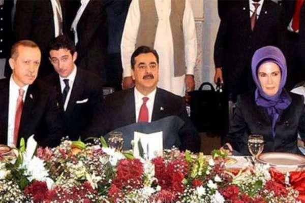 ترک وزیر اعظم کی اہلیہ کی جانب سے سیلاب زدگان کی امداد کیلئے دیئے گئے ..