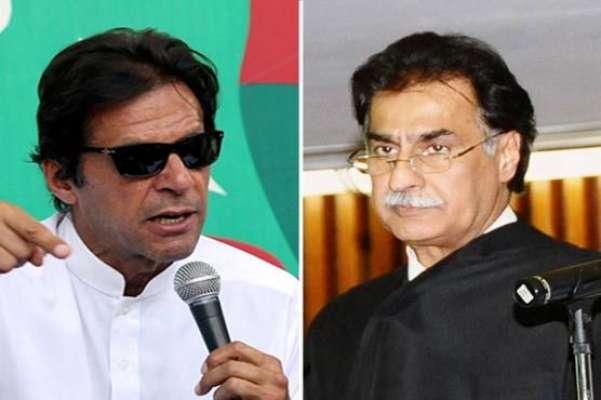 لاہور : الیکشن  ٹربیونل نے این اے 122 سپلیمنٹری رپورٹ کا فیصلہ سنا دیا