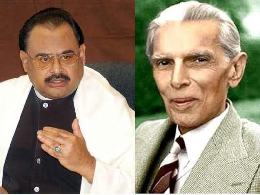 کراچی : قائد اعظم نے اپنی زندگی میں ہی الطاف حسین کو جانشین قرار دے دیا ..