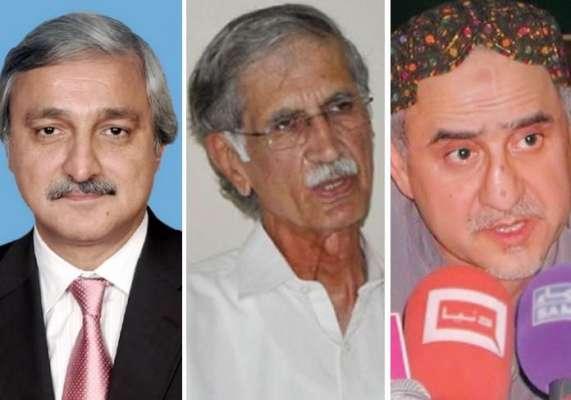 تحریک انصاف کے الیکشن ٹریبونل نے جہانگیر ترین اور نادر لغاری کو پارٹی ..