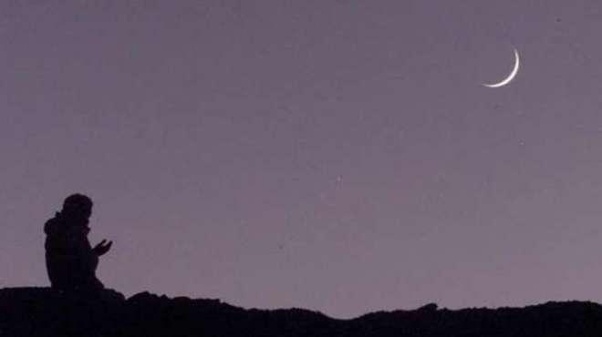 رمضان المبارک کا چاند دیکھنے کیلئے رویت ہلال کمیٹی کا اجلاس پرسوں ہو ..