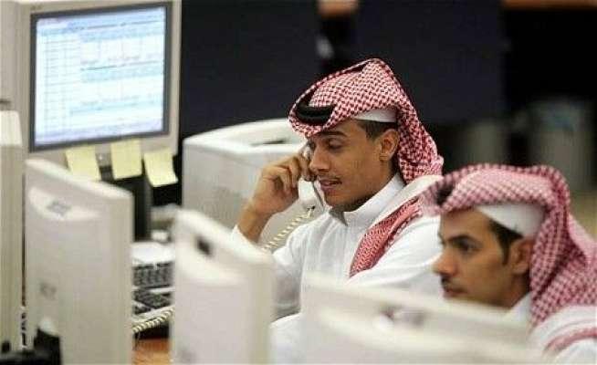 سعودی عرب نے اپنی اسٹاک مارکیٹ براہ راست غیرملکی سرمایہ کاری کیلئے ..
