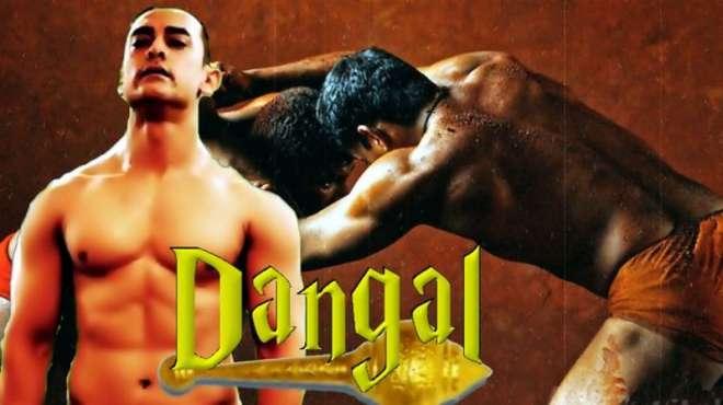 """فلم"""" دنگل"""" آئندہ سال دسمبر میں ریلیز کی جائے گی"""