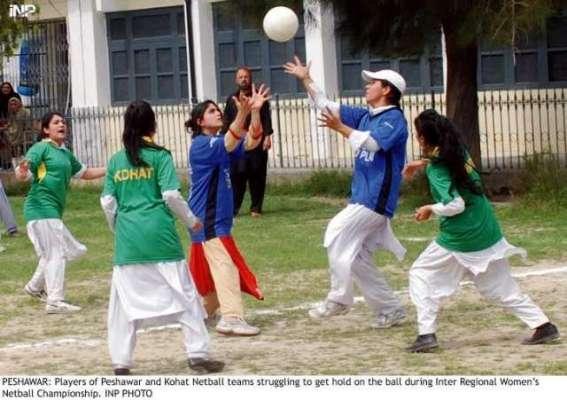 قومی ویمن نیٹ بال ٹیم کا تربیتی کیمپ یکم ستمبر سے شروع ہوگا