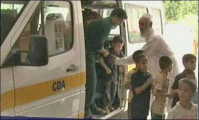 ` اسلام آباد ،سویٹ ہوم میں غیر معیاری کھانا کھانے سے 150 سے زائد بچے علیل