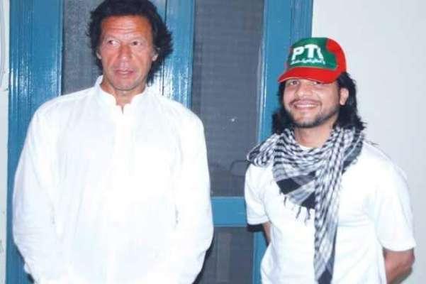 اسلام آباد : ڈی جے بٹ نے دھرنے کی شان کو بڑھایا،  ڈی جے بٹ میرے چھوٹے ..