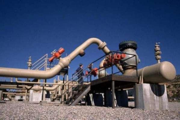 بلوچستان میں غیر ملکی آئل کمپنیوں کا سرمایہ کاری سے انکار
