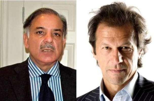عوامی مقبولیت میں شہبازشریف عمران خان سے آگے نکل گئے