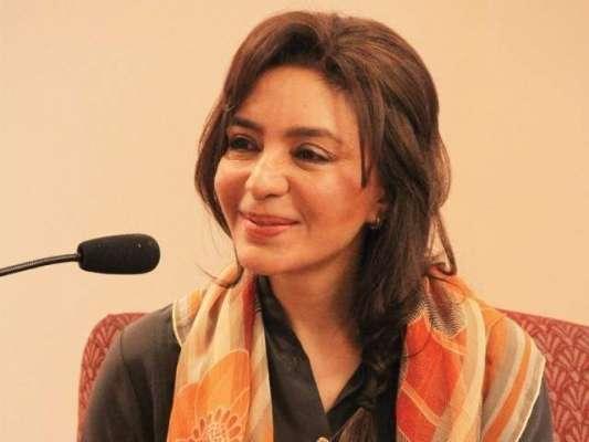 وزیر اعلیٰ پنجاب شہباز شریف کی اہلیہ تہمینہ درانی کی ن لیگ پر تنقید