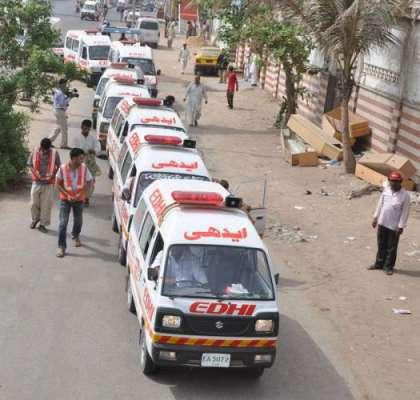 جہلم، گرلز ہائی سکول ڈومیلی میں ڈینگی بچاؤ سپرے کے دوران 25 طالبات بے ..
