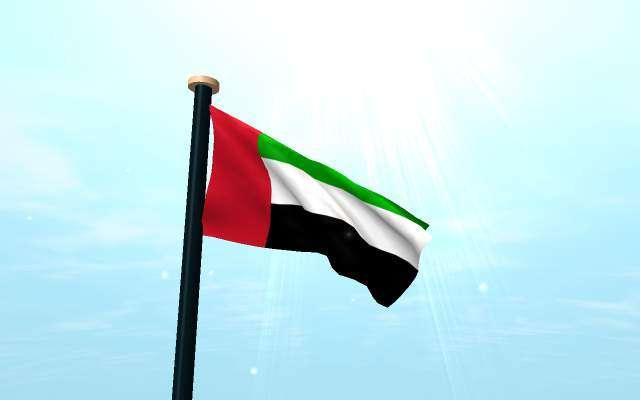 متحدہ عرب امارات کا جنگ اور قدرتی آفات سے متاثرہ غیر ملکیوں کے ویزے ..