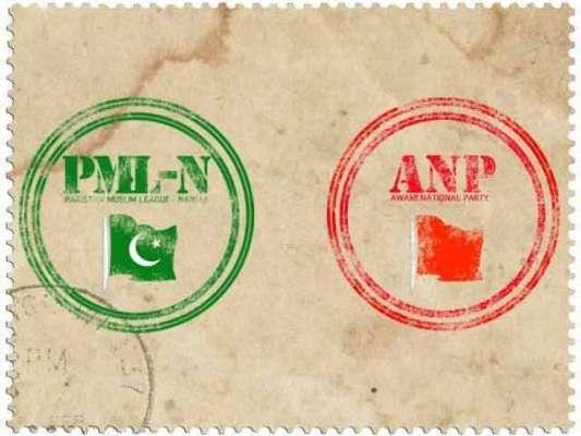 عوامی نیشنل پارٹی اور (ن)لیگ کے درمیان مزید سیٹ ایڈ جسٹمنٹ کا فیصلہ