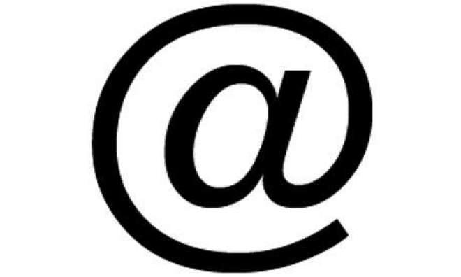 ایٹ کے نشان کو دوسری زبانوں میں کیا کہتے ہیں؟