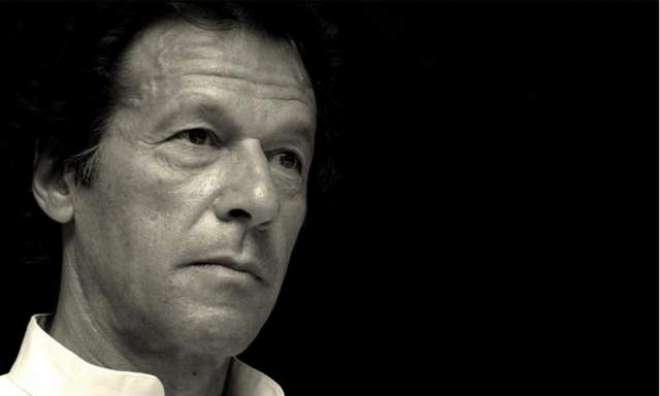 عمران خان نے پی ٹی آئی کارکنوں کے قاتلوں کی عدم گرفتاری پر بھرپور احتجاج ..