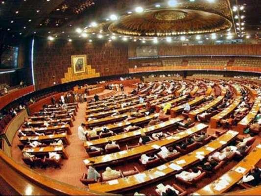 سپیکر قومی اسمبلی کیلئے(کل ) ہونے والے انتخاب میں 11اراکین اسمبلی معطل ..