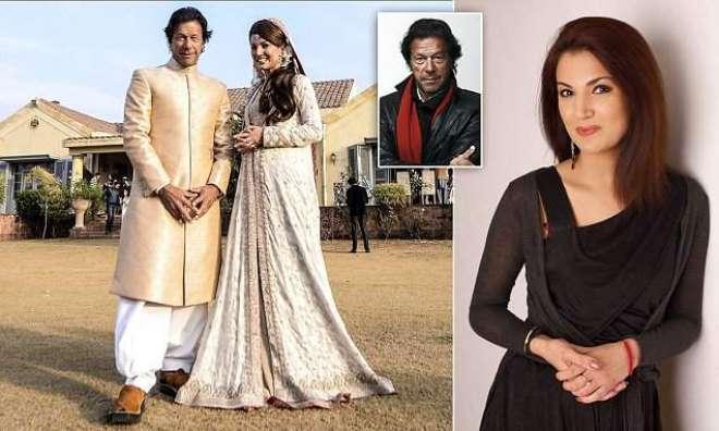 عمران خان نے ایس ایم ایس کے ذریعے طلاق دی نہ کتوں پر گھر میں کوئی پابندی ..