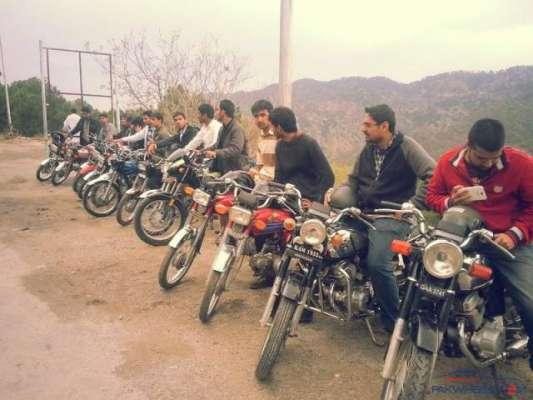 ایوب نیشنل پارک راولپنڈی میں خصوصی موٹو بائیک ٹریک تیار ، ٹریک کا مقصد ..