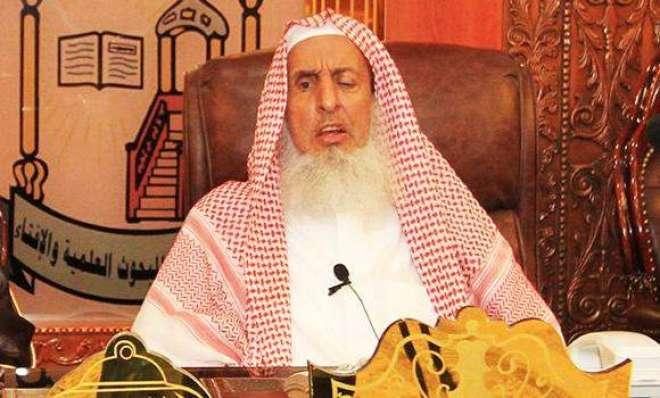 داعش غیر اسلامی اور کرپٹ ہے سعودی مفتی اعظم