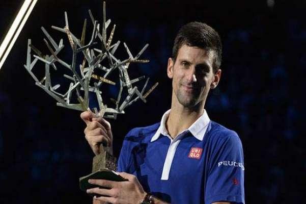 پیرس ماسٹرز ٹینس ٹورنامنٹ ، عالمی نمبر ایک نوواک جوکووچ نے ایونٹ اپنے ..