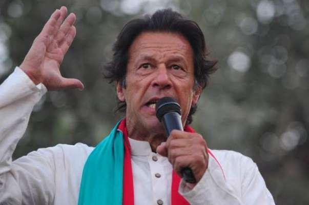 تحریک انصاف کے سربراہ عمران خان کی 6 ماہ بعد پارلیمنٹ واپسی، جلدی کے ..