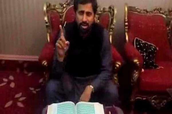 قرآن پر حلف اٹھانا فیاض الحسن چوہان کو مہنگا پڑ گیا، پارٹی رکنیت سے ..