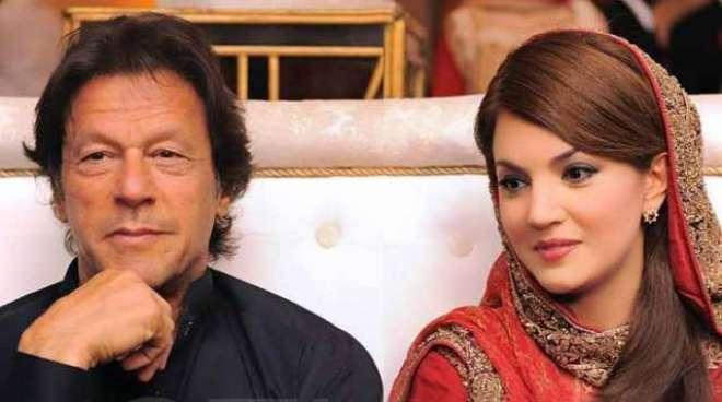 عمران خان اور ریحام خان کے طلاق نامےکا متن منظر عام پر آگیا